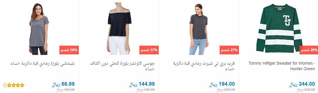 ملابس نسائية سوق كوم